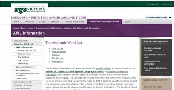 学术写作词汇匮乏?请收藏这三个网站